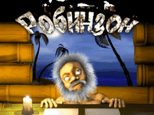Онлайн слоты Robinzon Вулкан