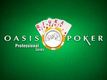 Автомат Oasis Poker Pro Series