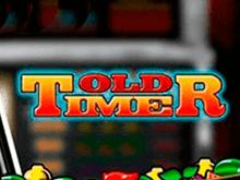 Классический автомат Old Timer от Betsoft приглашает испытать удачу и получить щедрые выплаты